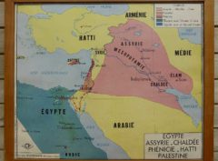 French school map - Middle East